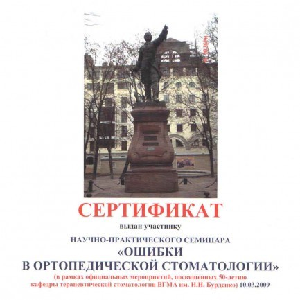 Машкова Н.Г