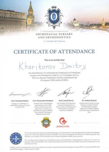 сертификация пломбиръ14