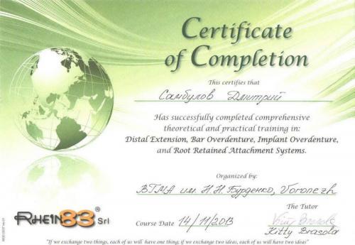 сертификация пломбиръ5