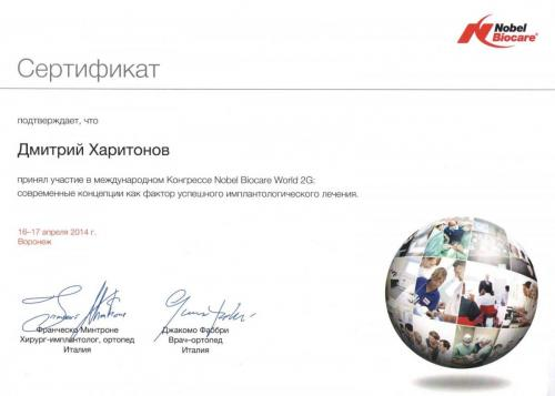 сертификация пломбиръ1