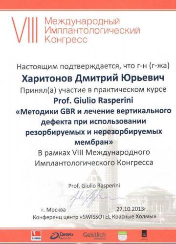 сертификация пломбиръ2