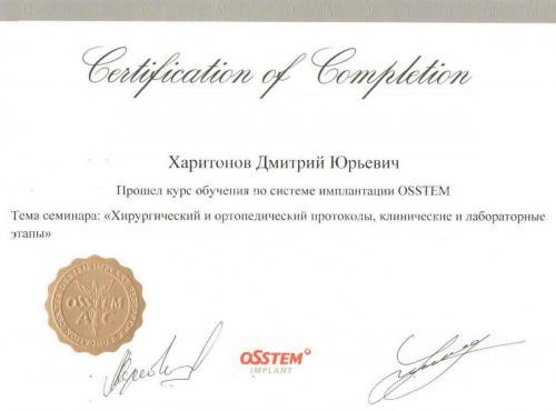 сертификация пломбиръ
